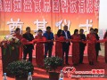 Huainan Gusheng Mushroom Company held a cornerstone laying ceremony
