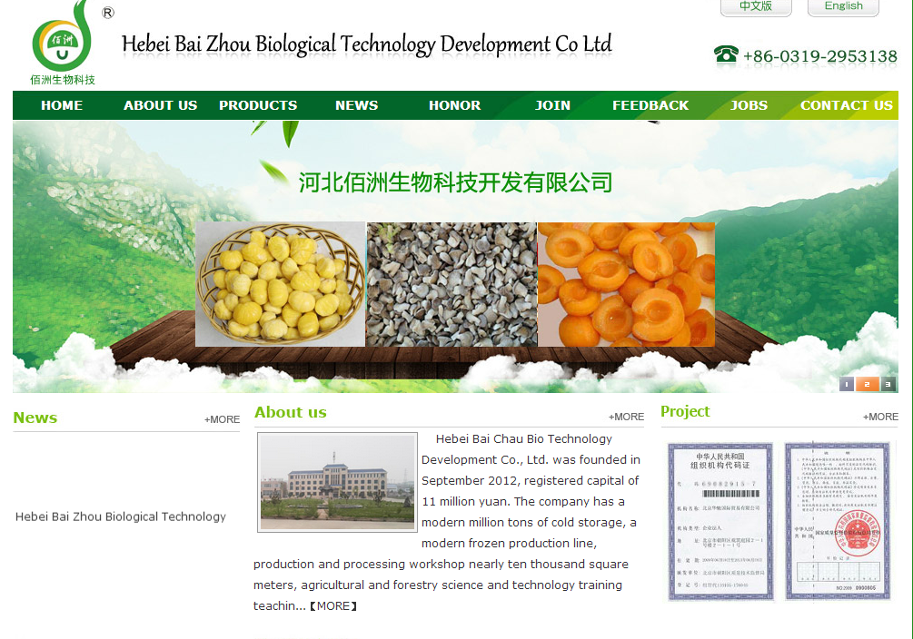 Hebei Bai Chau Bio Technology Development Co., Ltd