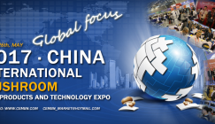 2017 China International Mushroom New Products and Technology Expo expects your participation