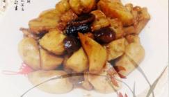 Braised Shiitake mushroom with taro