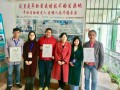 The 2nd China Training Course of Artificial Morels Cultivation (International Business Class)