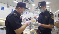 Chongqing: Fresh Enoki mushrooms were firstly exported to Thailand